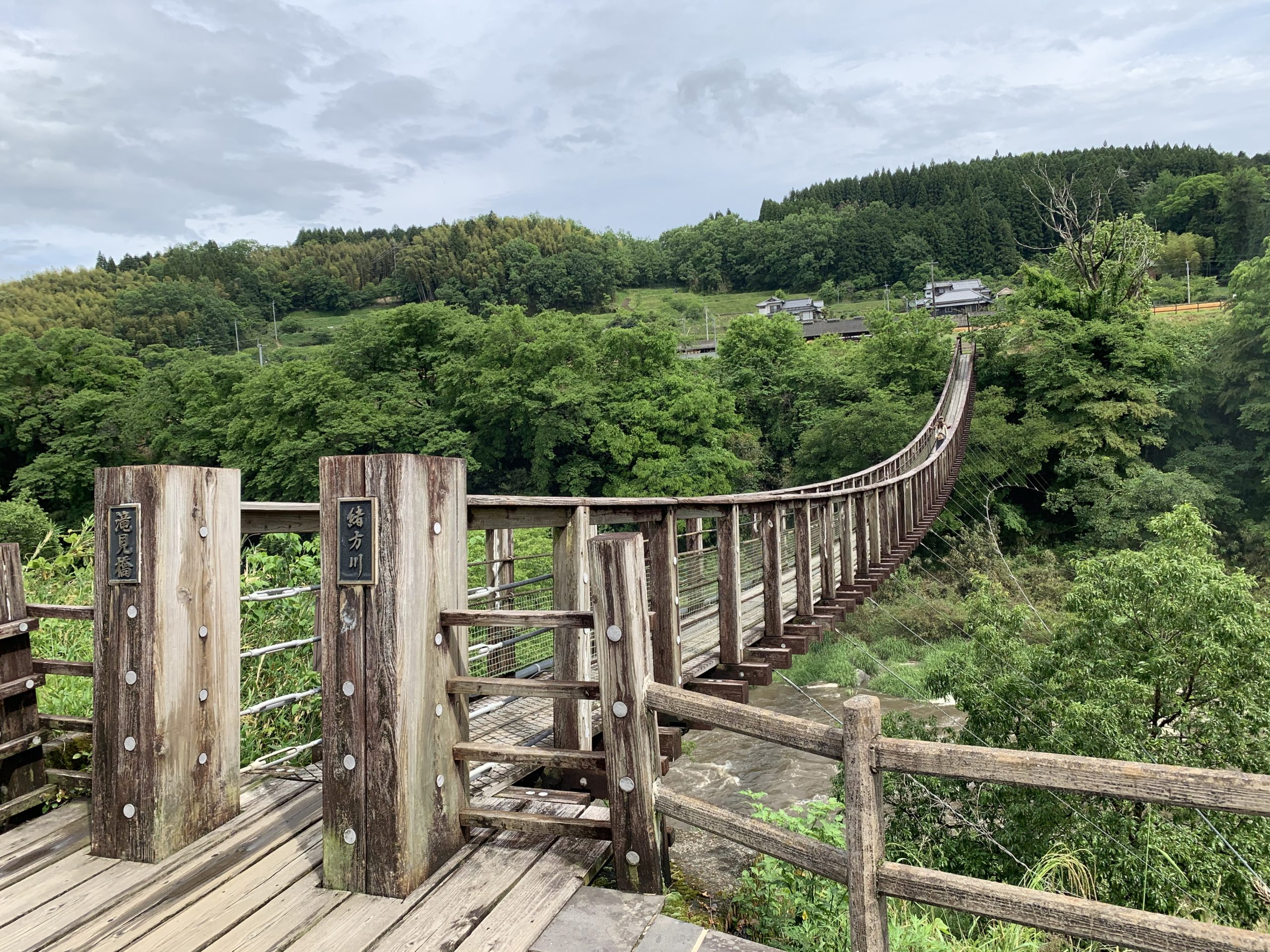 2020.05.29 【光の森】大分県 原尻の滝に行って来ました!